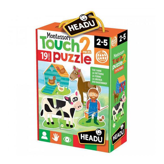 Imagem de Montessori Touch 2 Puzzle - Quinta