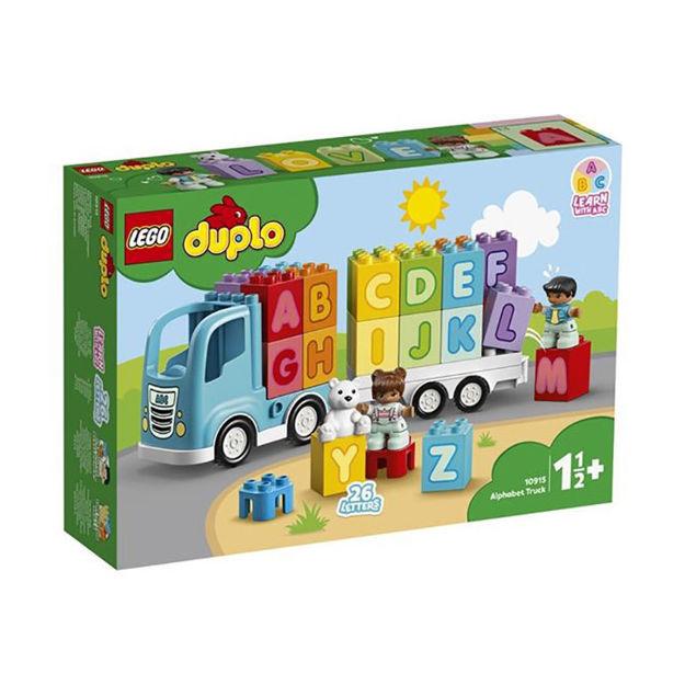 Imagem de Lego Duplo 10915