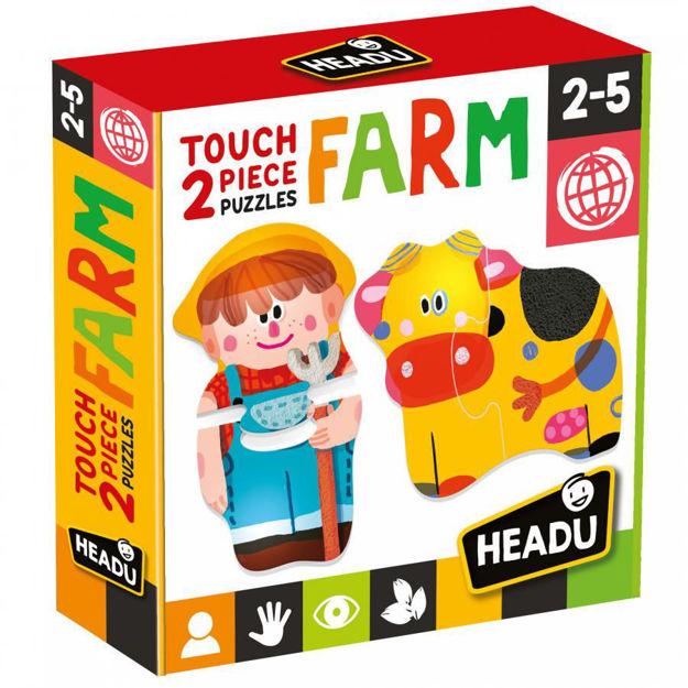 Imagem de Touch 2 Piece Puzzle - Quinta
