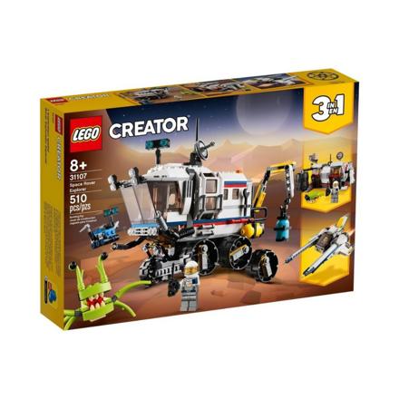 Imagem de Lego Creator 31107