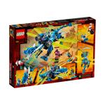 Imagem de Lego Ninjago 71711
