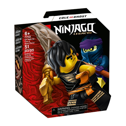 Imagem de Lego Ninjago 71733