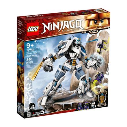Imagem de Lego Ninjago 71738