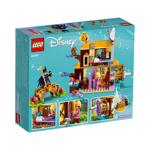 Imagem de Lego Disney 43188